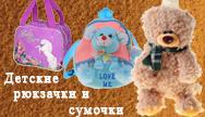 vkulek.ru